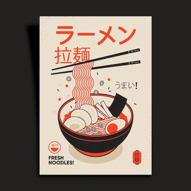 Poster di spaghetti ramen geometrici vintage Vettore gratuito