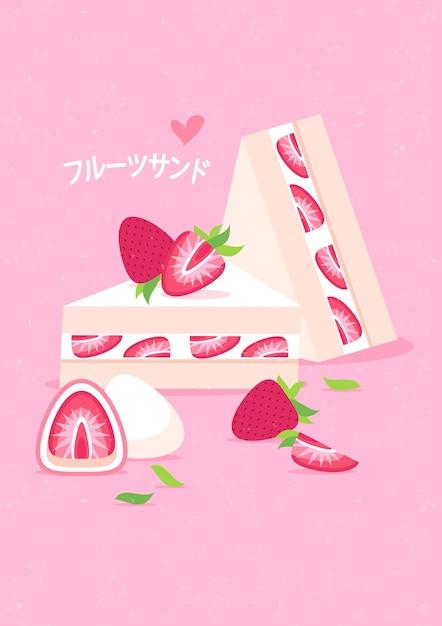 Poster di torta alla fragola geometrica vintage Vettore gratuito