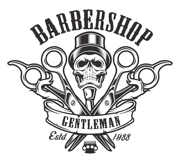 白い背景の上の頭蓋骨と理髪店のテーマのヴィンテージのイラスト。すべての要素とテキストは別のグループにあります。 Premiumベクター