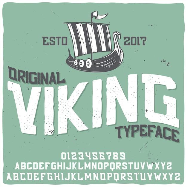 船のイラストが描かれた「バイキング」という名前のヴィンテージラベル書体。 無料ベクター