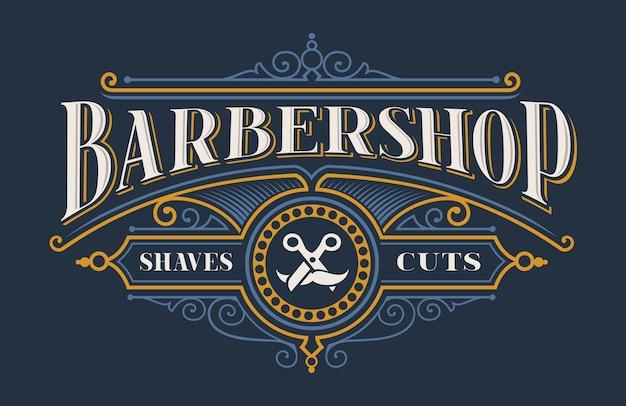 Старинные надписи для парикмахерской на темном фоне. все товары в отдельных группах Premium векторы