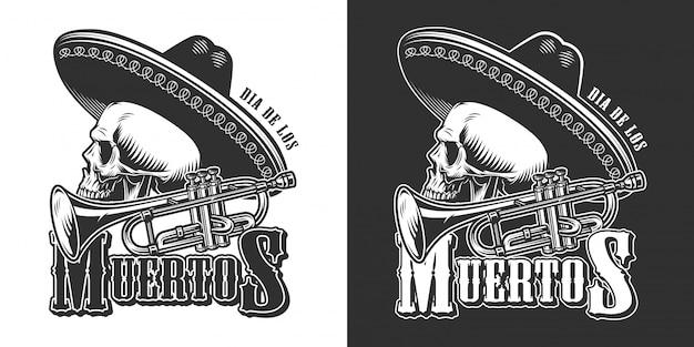 Старинная мексиканская эмблема