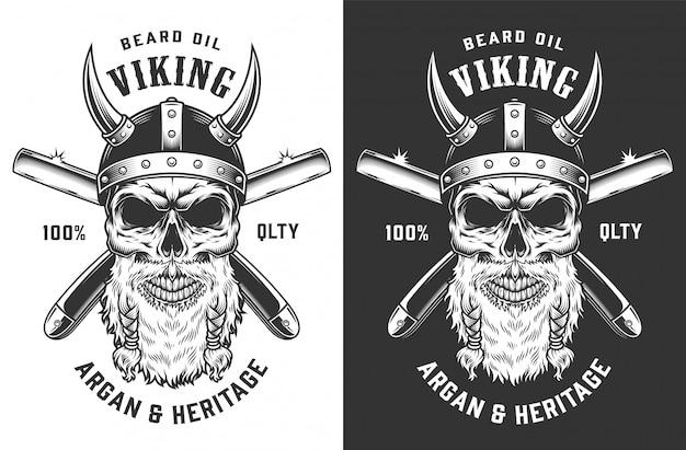 Etichetta vintage monocromatica da barbiere Vettore gratuito