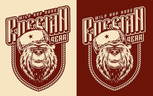 Старинный монохромный серьезный русский медведь в традиционной шапке ушанки Бесплатные векторы