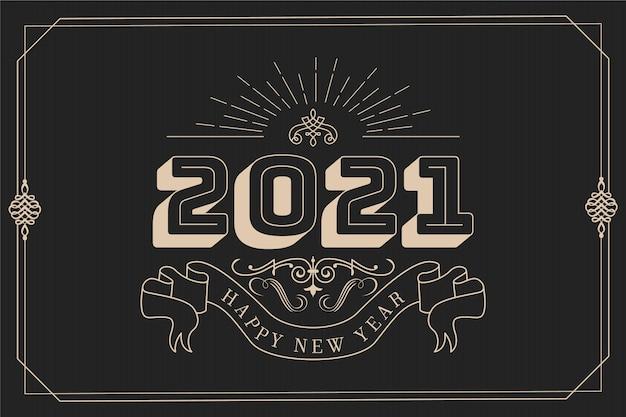 ヴィンテージ新年2021背景 無料ベクター