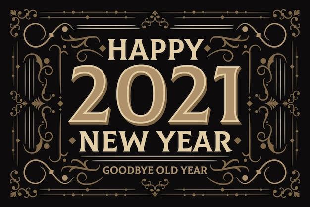 Винтажный новый год 2021 Premium векторы