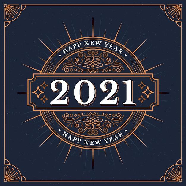 Винтажный новый год 2021 Бесплатные векторы