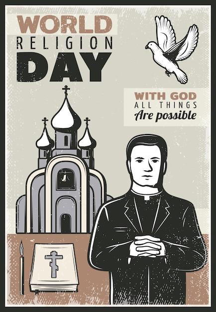 ビンテージの宗教的なポスター 無料ベクター