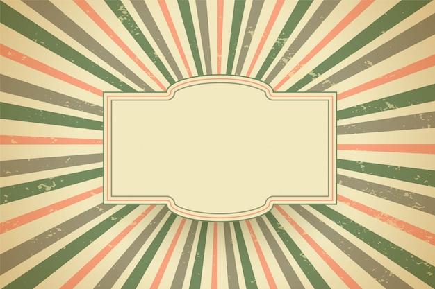 サンバースト光線を持つヴィンテージレトロ古い 無料ベクター