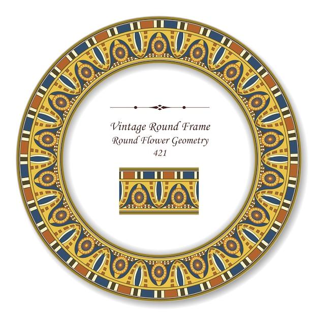 丸い花のジオメトリのヴィンテージラウンドレトロフレーム Premiumベクター