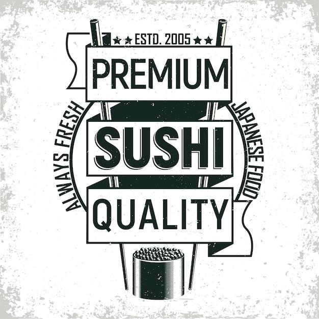 ヴィンテージ寿司バーのロゴデザイン Premiumベクター