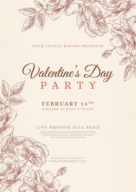 Шаблон плаката для вечеринки на день святого валентина Premium векторы