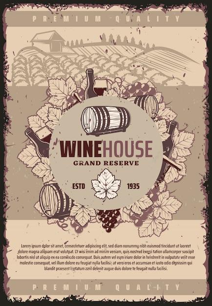 Винтаж винный завод плакат с деревянной бочкой рюмки бутылки вина гроздь винограда штопор на пейзаж виноградника Бесплатные векторы