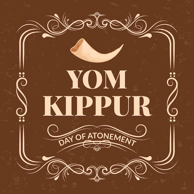 Vintage yom kippur background Free Vector