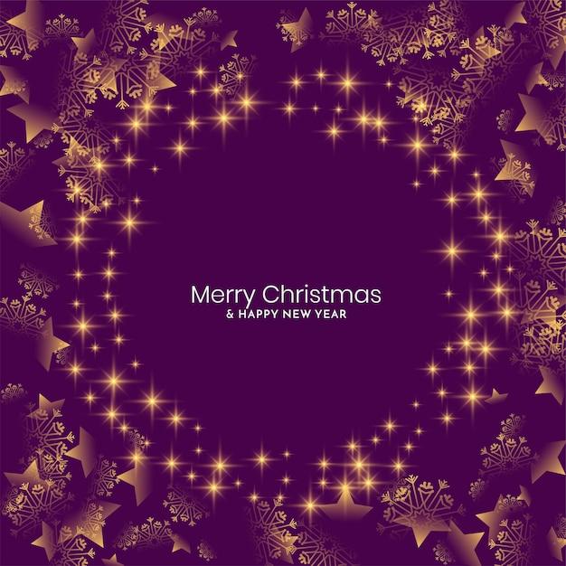 紫の色の光沢のあるメリークリスマスフェスティバルの背景 無料ベクター