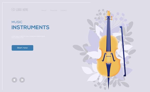 바이올린 개념 전단지, 웹 배너, Ui 헤더, 사이트 입력. . 프리미엄 벡터