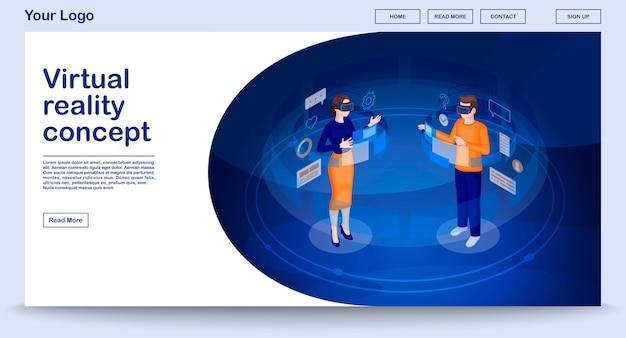 Шаблон веб-страницы виртуальной реальности с изометрической иллюстрацией Premium векторы