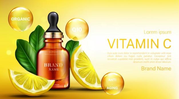 Витамин с косметическая бутылка с пипеткой Бесплатные векторы