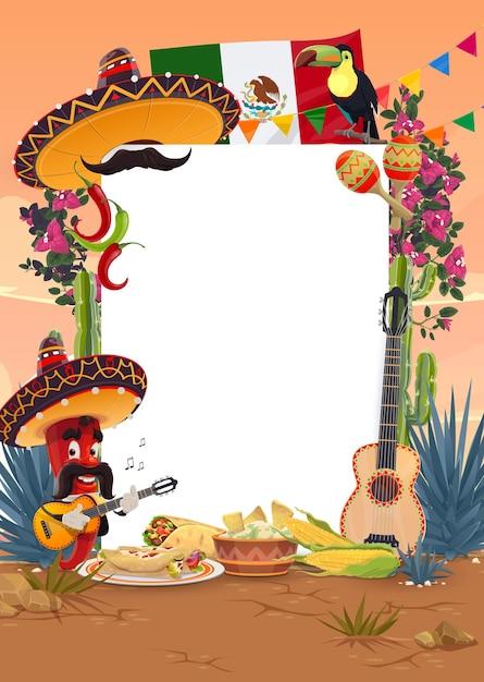 Пустая вывеска мексиканского праздника