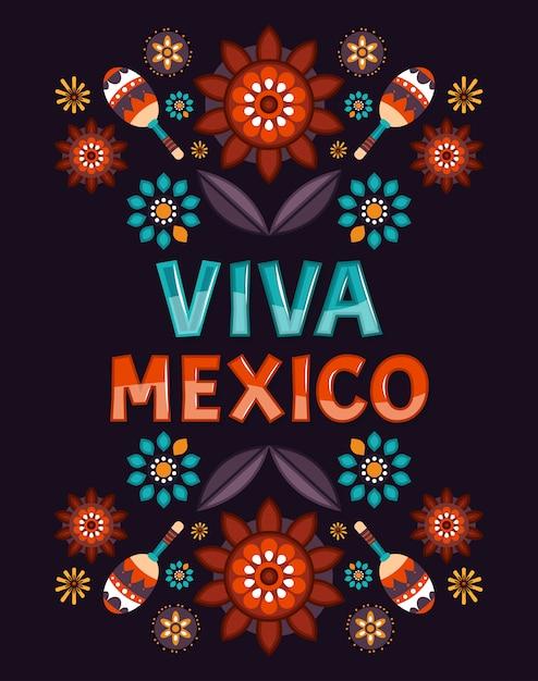 花とビバメキシコポスター。伝統的なメキシコの休日。 Premiumベクター