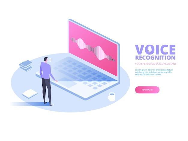 음성 인식. 지능형 음성 개인 비서 인식 음파 기술 개념. 프리미엄 벡터