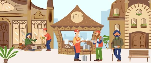 ボランティアキャラクターの男性は人々を助け、男性は貧しい貧しい人々を養い、障害者はサポートフラットイラストを受け取ります。 Premiumベクター
