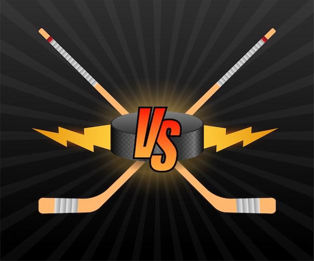 ロゴ対ホッケー。 vsベクトル文字イラスト。コンペ Premiumベクター