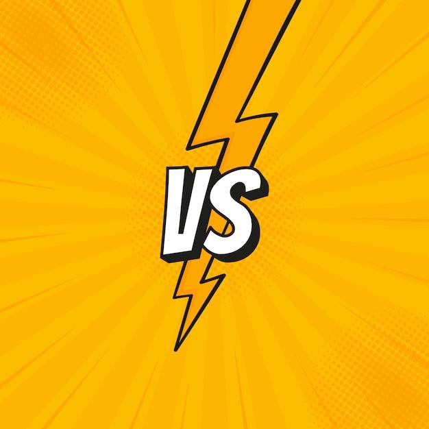 対ハーフトーン、戦い、スポーツ、競争、コンテスト、試合ゲームのための稲妻とフラットコミックスタイルのデザインの戦いの背景に分離された稲妻とvsサイン。 Premiumベクター