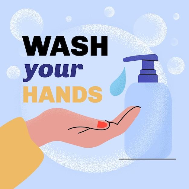 手のイラストを石鹸で洗う Premiumベクター