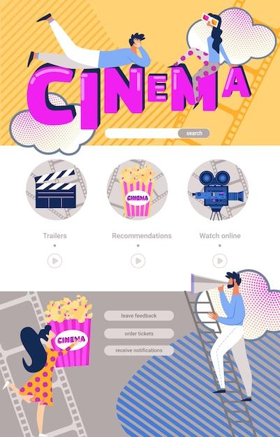 映画をオンラインで見る携帯電話アプリケーションの設計 Premiumベクター