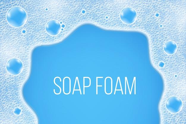 Water air soap bubbles, shampoo foam. Premium Vector