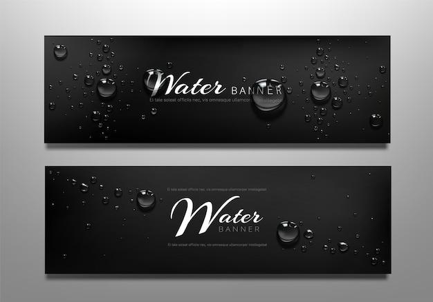 水滴バナー 無料ベクター