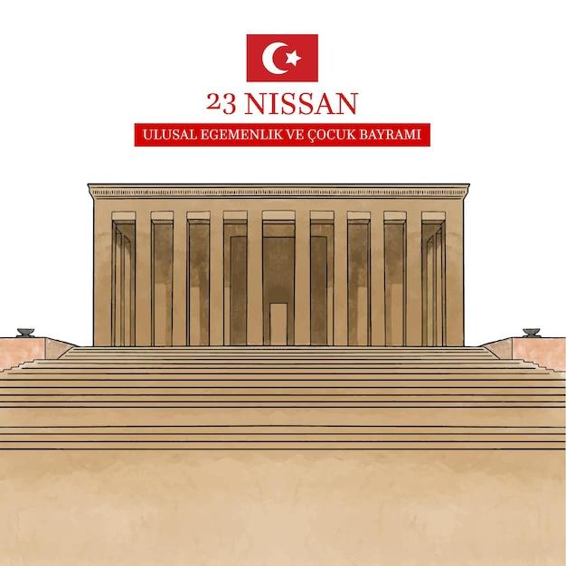 Акварель 23 нисана иллюстрации Бесплатные векторы