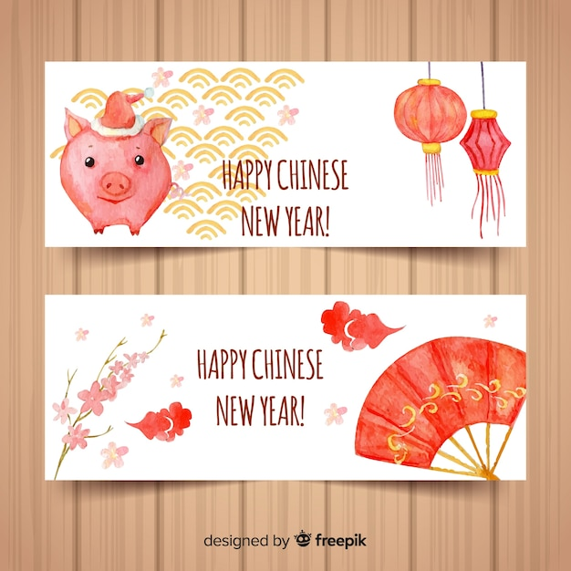Watercolor chinese new year banner Free Vector