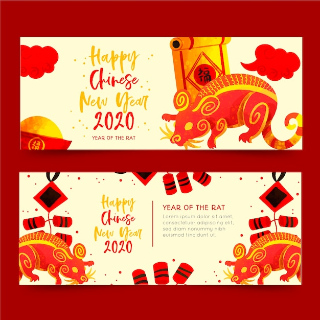 Watercolor chinese new year banners template Free Vector