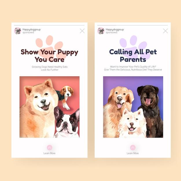 Акварель собака рекламный баннер набор шаблонов Бесплатные векторы