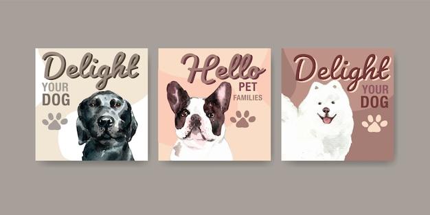 水彩犬広告カードテンプレートセット 無料ベクター