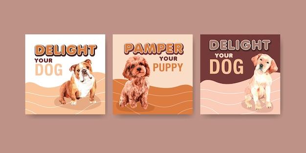 Набор шаблонов рекламных карт акварель собака Бесплатные векторы