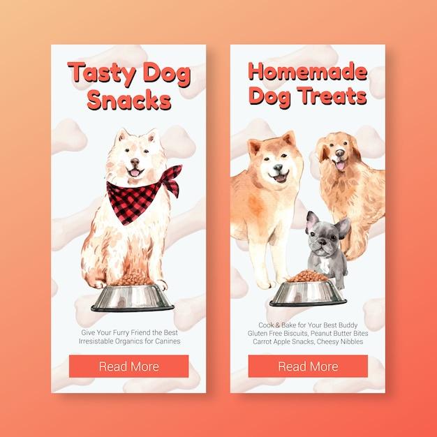 Insieme del modello dell'opuscolo della pubblicità del cane dell'acquerello Vettore gratuito