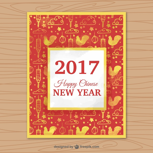 Watercolor greeting card for chinese new year vector free download watercolor greeting card for chinese new year free vector m4hsunfo