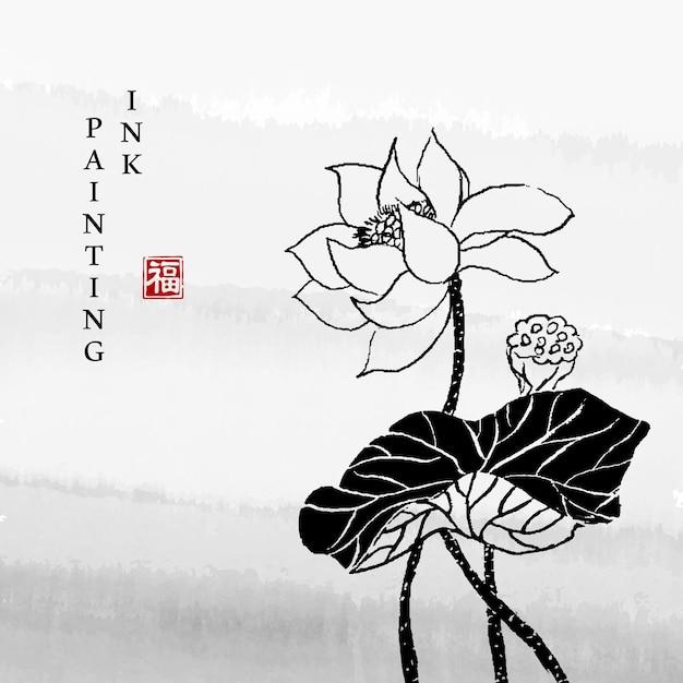 水彩インクペイントアートイラスト蓮の花 Premiumベクター