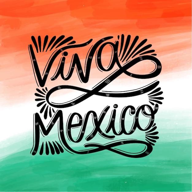 水彩メキシコ独立記念日 無料ベクター