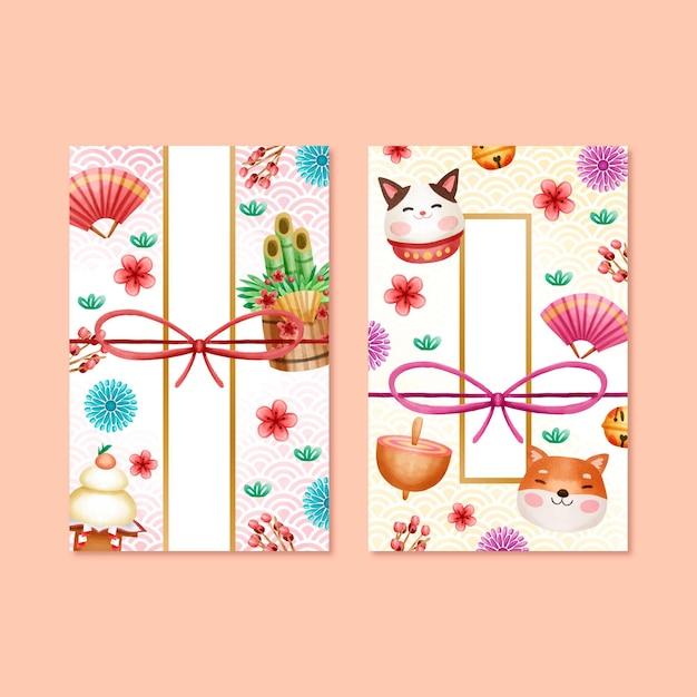 Modello di stampa otoshidama dell'acquerello Vettore gratuito