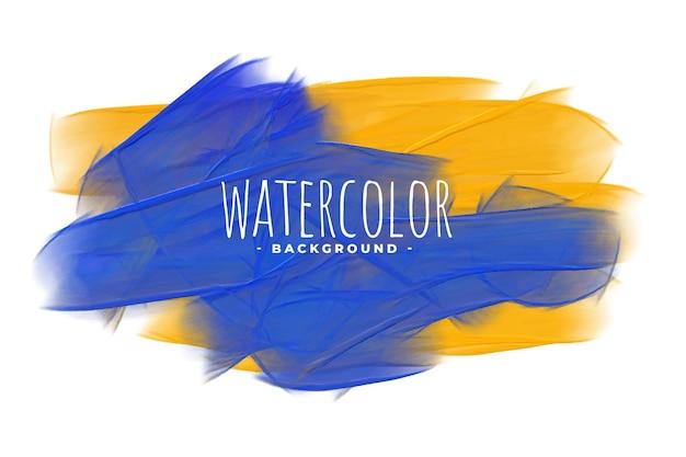 노란색과 파란색 그늘에서 수채화 페인트 텍스처 무료 벡터