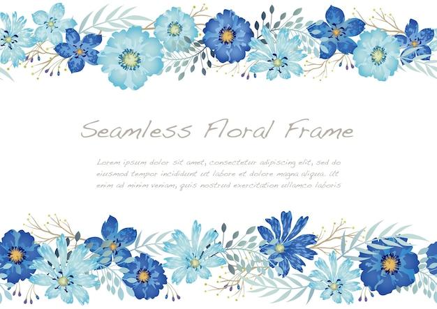 흰색에 고립 된 수채화 원활한 꽃 프레임 무료 벡터