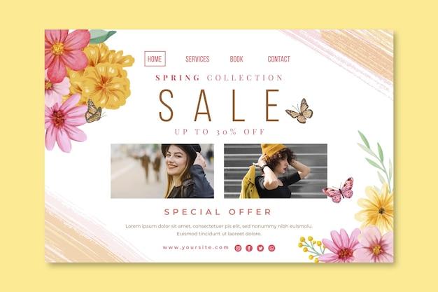 수채화 봄 판매 방문 페이지 무료 벡터