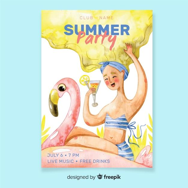 水彩夏のパーティーポスターテンプレート 無料ベクター