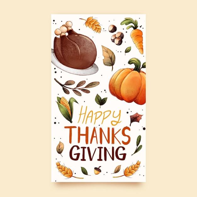 水彩の感謝祭のinstagramの物語 無料ベクター