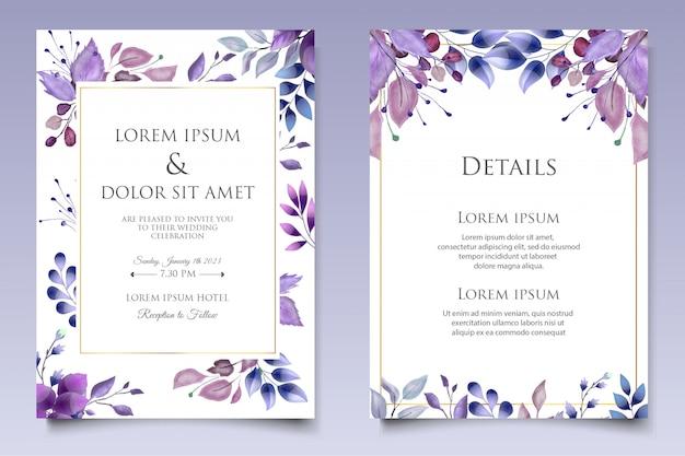 수채화 청첩장 꽃과 나뭇잎 카드 템플릿 프리미엄 벡터