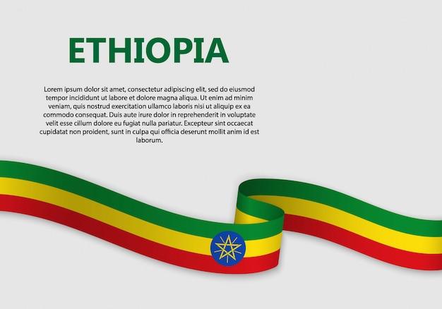 Waving flag of ethiopia banner Premium Vector